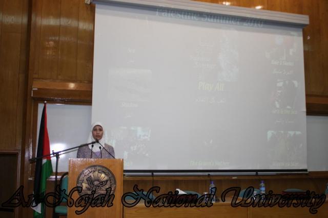 افتتاح مهرجان شاشات  (34)