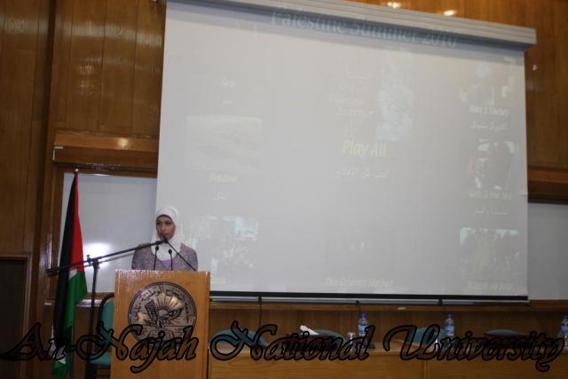 افتتاح مهرجان شاشات  (35)