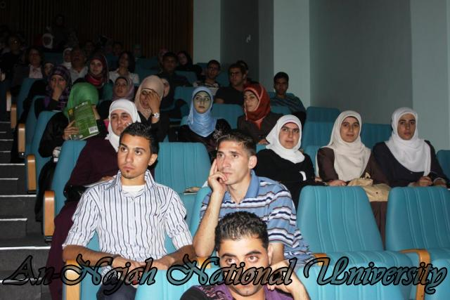 افتتاح مهرجان شاشات  (66)