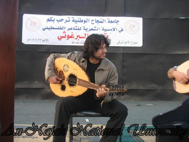الأمسية الشعرية للشاعر الفلسطيني تميم البرغوثي