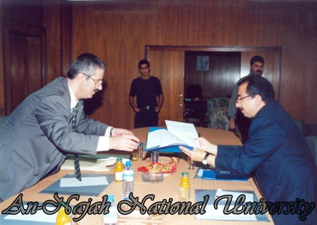 الاتفاقية بين كلية الصحافة وصندوق الامم المتحدة
