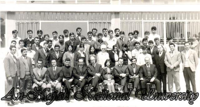 الثالث الثانوي علمي في كليةالنجاح 1971 72