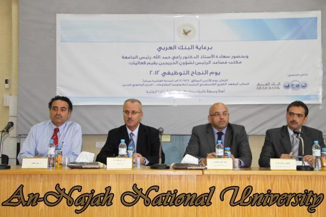 الجامعة تقيم فعاليات يوم النجاح التوظيفي برعاية حصرية من البنك العربي 24.09.2012 1