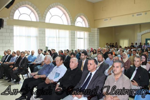 الجامعة تقيم فعاليات يوم النجاح التوظيفي برعاية حصرية من البنك العربي 24.09.2012 12