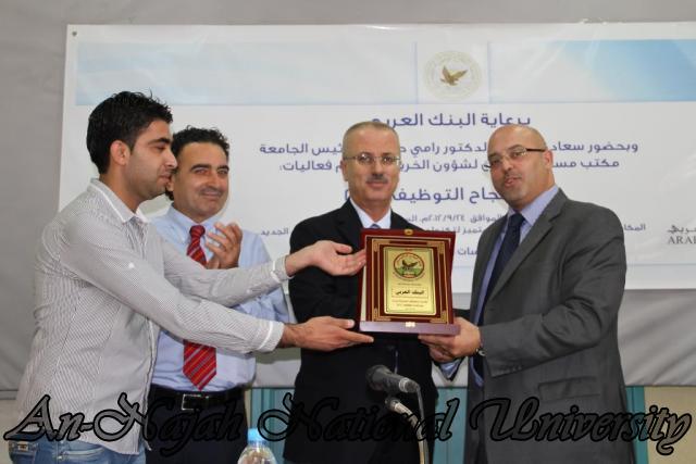 الجامعة تقيم فعاليات يوم النجاح التوظيفي برعاية حصرية من البنك العربي 24.09.2012 14