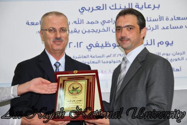 الجامعة تقيم فعاليات يوم النجاح التوظيفي برعاية حصرية من البنك العربي 24.09.2012 15