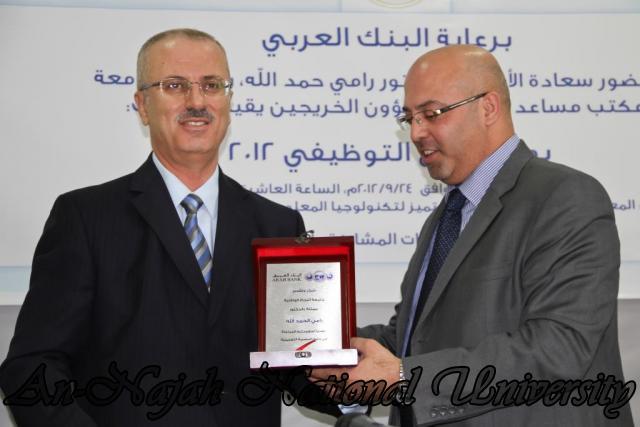 الجامعة تقيم فعاليات يوم النجاح التوظيفي برعاية حصرية من البنك العربي 24.09.2012 16