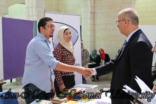 الجامعة تقيم فعاليات يوم النجاح التوظيفي برعاية حصرية من البنك العربي 24.09.2012 25