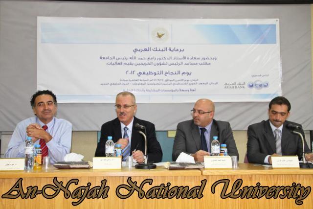 الجامعة تقيم فعاليات يوم النجاح التوظيفي برعاية حصرية من البنك العربي 24.09.2012 6