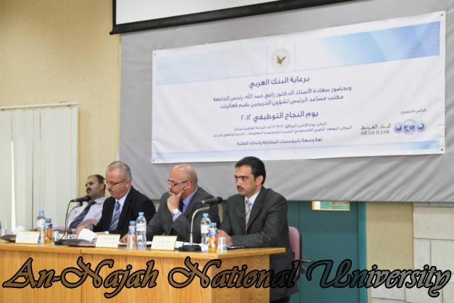 الجامعة تقيم فعاليات يوم النجاح التوظيفي برعاية حصرية من البنك العربي 24.09.2012 9