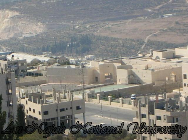 الحرم الجديد عام 2006