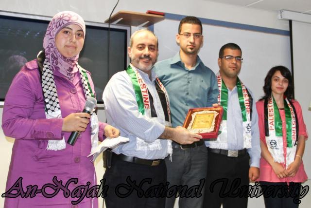 الحفل الختامي لمشروع NorPal SAWA 2011   كلية الطب 12