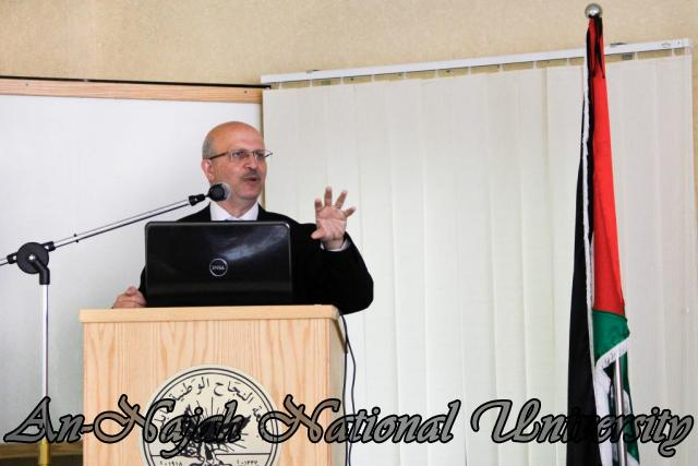 الخطة التنموية الاستراتيجية لبلديات نابلس 7