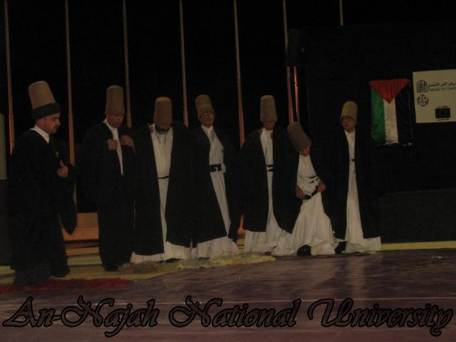 الفرقة الصوفية التركية