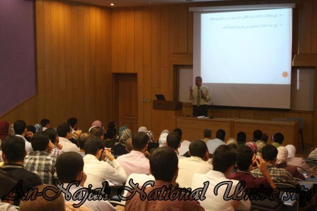 اللقاء المشترك بين كلية العلوم وكلية الشريعة حول نشاة الكون (10)