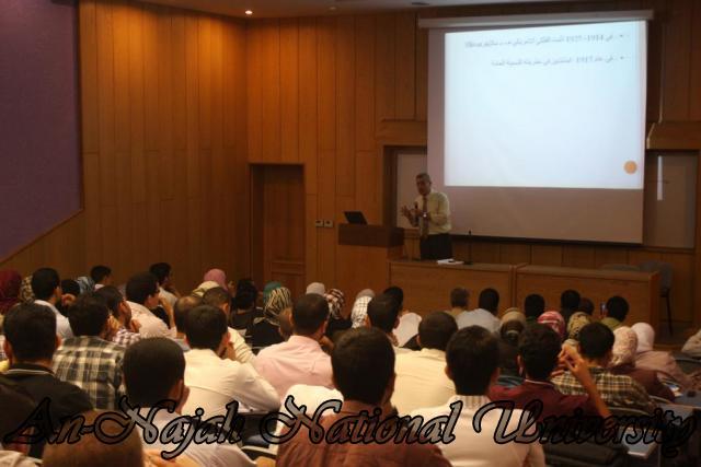 اللقاء المشترك بين كلية العلوم وكلية الشريعة حول نشاة الكون (11)