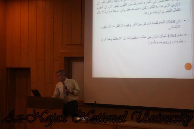 اللقاء المشترك بين كلية العلوم وكلية الشريعة حول نشاة الكون (12)