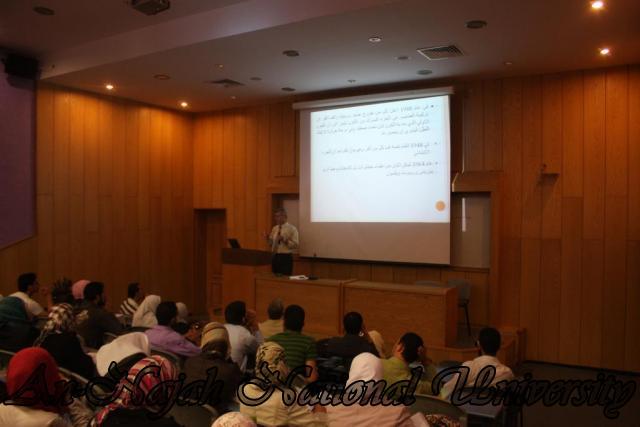 اللقاء المشترك بين كلية العلوم وكلية الشريعة حول نشاة الكون (13)