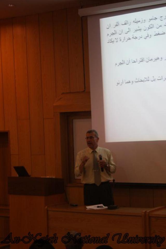 اللقاء المشترك بين كلية العلوم وكلية الشريعة حول نشاة الكون (16)