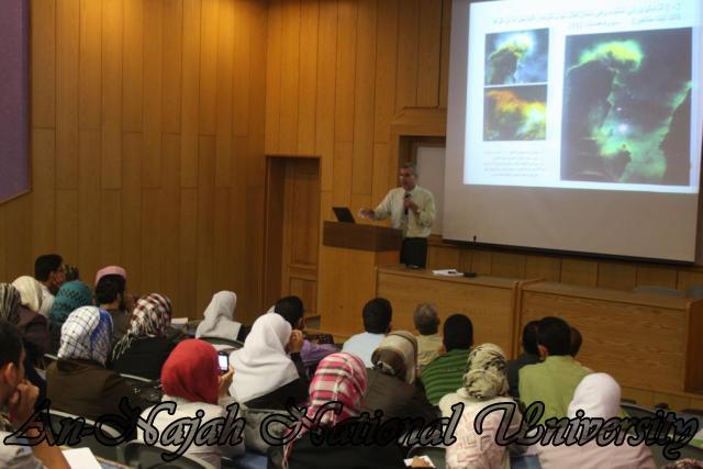 اللقاء المشترك بين كلية العلوم وكلية الشريعة حول نشاة الكون (33)