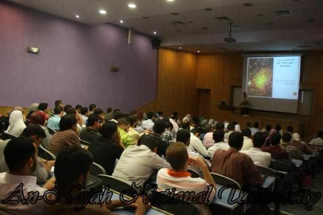 اللقاء المشترك بين كلية العلوم وكلية الشريعة حول نشاة الكون (6)