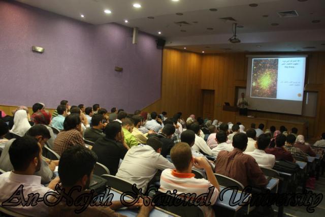 اللقاء المشترك بين كلية العلوم وكلية الشريعة حول نشاة الكون (7)
