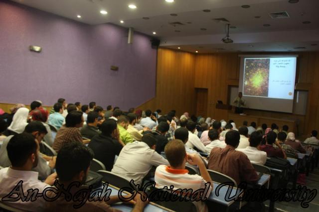 اللقاء المشترك بين كلية العلوم وكلية الشريعة حول نشاة الكون (8)