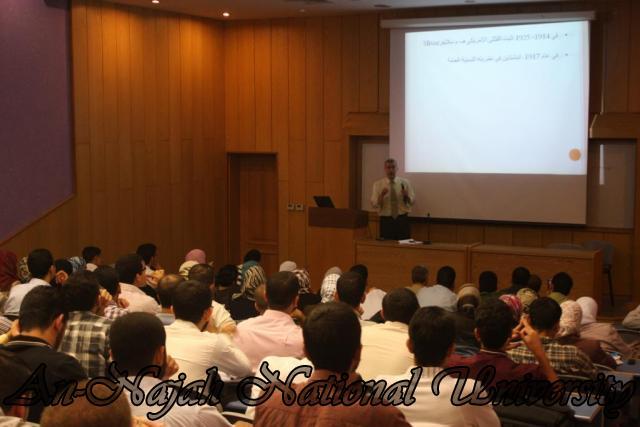 اللقاء المشترك بين كلية العلوم وكلية الشريعة حول نشاة الكون (9)