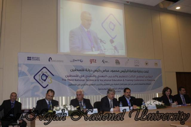 المؤتمر التقني الثالث