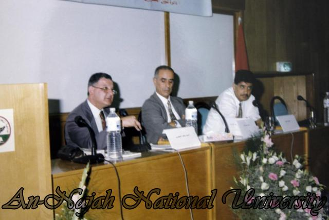 المؤتمر الثاني لرجال الاعمال الفلسطيين المغتربين