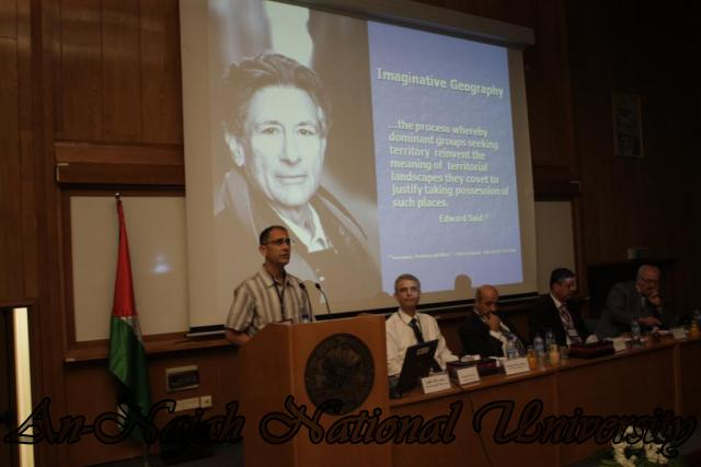 المؤتمر الجغرافي الفلسطيني الثالث