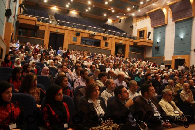 المؤتمر الدولي الطبي الثالث صحة اليافعين والشباب