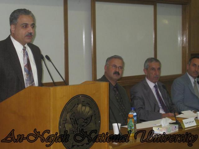 المؤتمر الرياضي العلمي الفلسطيني الاول