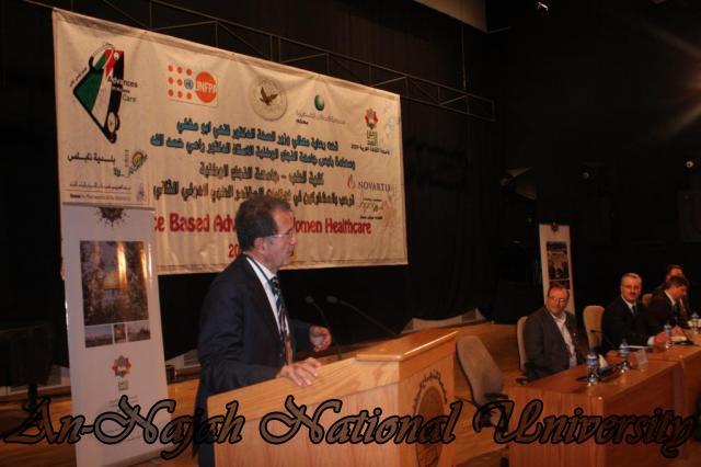 المؤتمر الطبي الدولي الثاني
