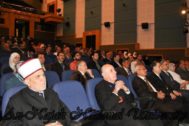 المؤتمر العالمي للدراسات العليا a (13)