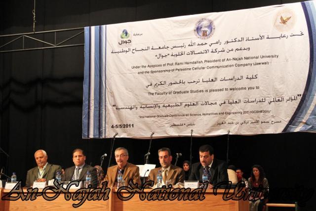 المؤتمر العالمي للدراسات العليا a (14)