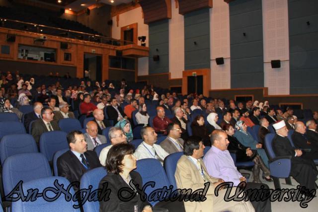 المؤتمر العالمي للدراسات العليا a (20)