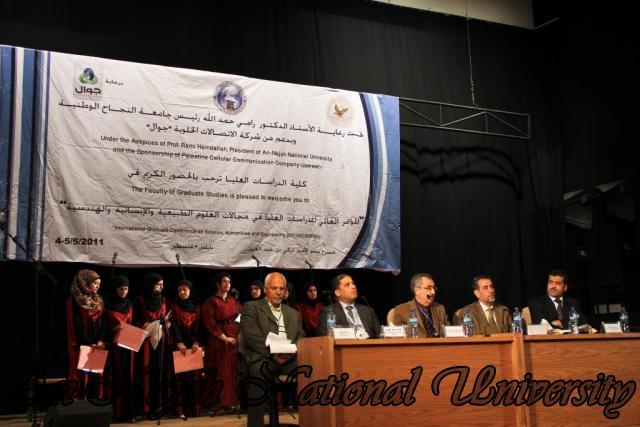 المؤتمر العالمي للدراسات العليا a (3)