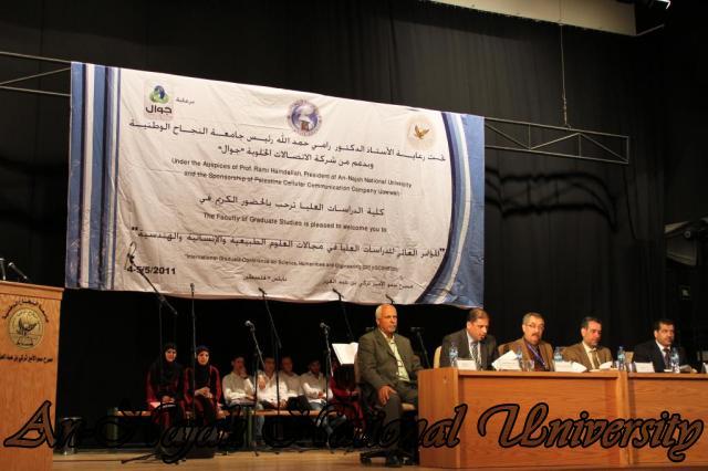 المؤتمر العالمي للدراسات العليا a (34)