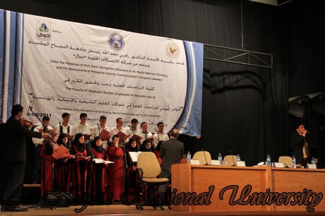 المؤتمر العالمي للدراسات العليا a (38)