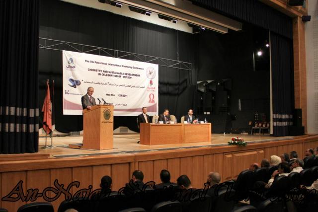 المؤتمر الفلسطيني العالمي الخامس في الكيمياء   كلية العلوم 12