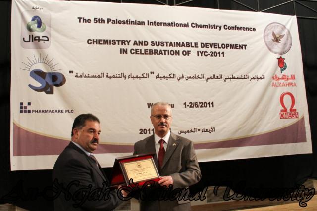 المؤتمر الفلسطيني العالمي الخامس في الكيمياء   كلية العلوم 13