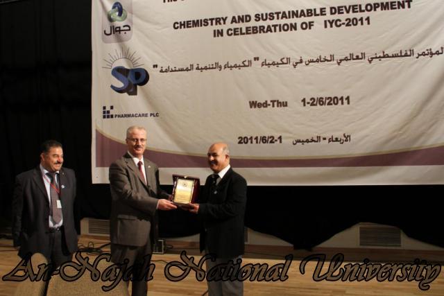 المؤتمر الفلسطيني العالمي الخامس في الكيمياء   كلية العلوم 15