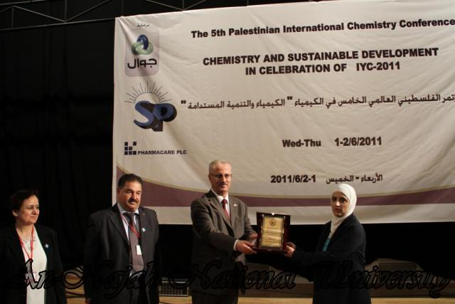 المؤتمر الفلسطيني العالمي الخامس في الكيمياء   كلية العلوم 17