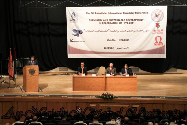 المؤتمر الفلسطيني العالمي الخامس في الكيمياء   كلية العلوم 6