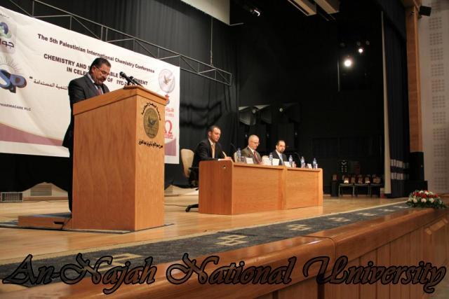 المؤتمر الفلسطيني العالمي الخامس في الكيمياء   كلية العلوم 8
