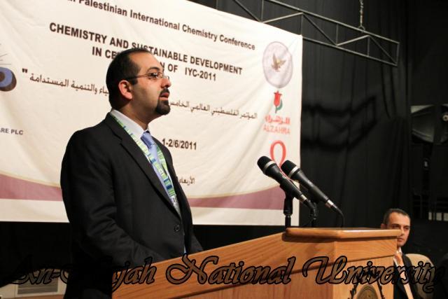 المؤتمر الفلسطيني العالمي الخامس في الكيمياء   كلية العلوم 9