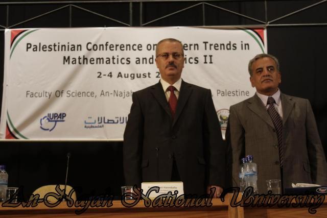 المؤتمر الفلسطيني للرياضيات والفيزياء