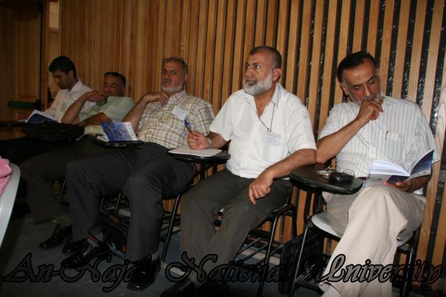 المؤتمر الفلسـطيني للرياضيات والفيزياء