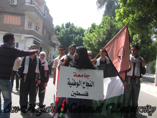 الملتقى الطلابي للجامعات العربية في جمهورية مصر العربية